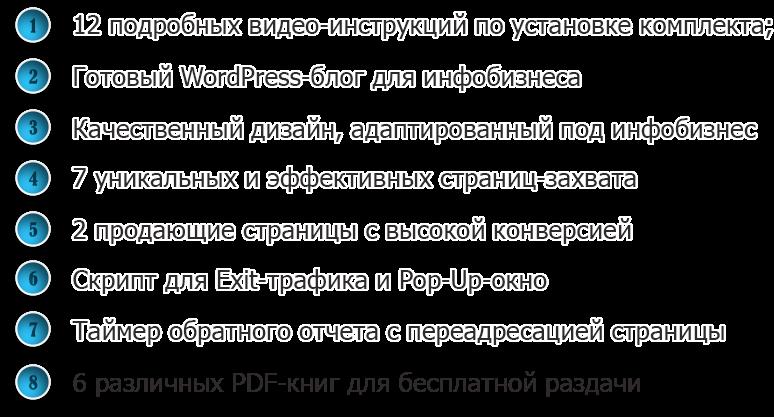 http://dmitryvnukov.justclick.ru/media/content/dmitryvnukov/vnutri.png